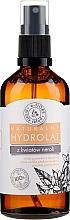 Parfémy, Parfumerie, kosmetika Hydrolat neroli - E-Fiore Hydrolat