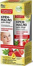 """Parfémy, Parfumerie, kosmetika Krém-olej na obličej """"Intenzivní výživa"""" pro normální a kombinovanou pleť - Fito Kosmetik"""