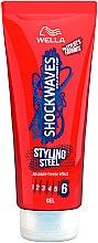 Parfémy, Parfumerie, kosmetika Gel na vlasy - Wella Shockwaves Styling Steel Gel