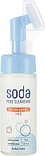Parfémy, Parfumerie, kosmetika Pěna na obličej - Holika Holika Soda Tok Tok Pore Cleansing Bubble Foam