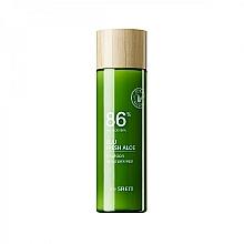 Parfémy, Parfumerie, kosmetika Hydratační pleťová emulze s aloe vera - The Saem Jeju Fresh Aloe Emulsion