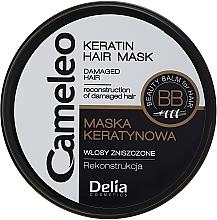 Parfémy, Parfumerie, kosmetika Keratinová maska-rekonstrukce vlasů - Delia Cameleo Keratin Hair Mask