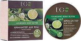 "Parfémy, Parfumerie, kosmetika Krémové máslo ""Výživné"" - ECO Laboratorie Nourishing Body Butter"