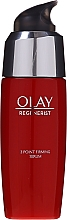 Parfémy, Parfumerie, kosmetika Hydratační zpevňující sérum - Olay Regenerist 3 Point Lightweight Firming Serum