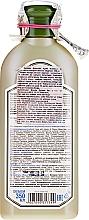 Šampon sběr Objem a hustota - Recepty babičky Agafyy — foto N2