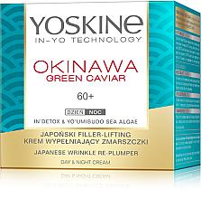 Parfémy, Parfumerie, kosmetika Krém na obličej - Yoskine Okinava Green Caviar 60+