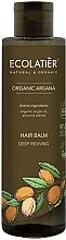 Parfémy, Parfumerie, kosmetika Vlasový balzám Hluboká obnova - Ecolatier Organic Argana Hair Balm