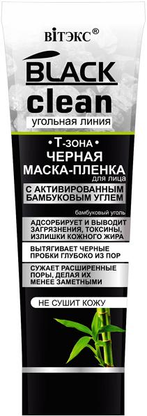 Slupovací černá maska na obličej - Vitex Black Clean