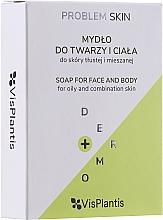 Parfémy, Parfumerie, kosmetika Mýdlo pro problémovou pleť - Vis Plantis Soaps Birch Tar Soap With Olive Oil For Face And Body Problem Skin