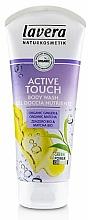 "Parfémy, Parfumerie, kosmetika Sprchový gel - Lavera Body Wash Active Touch ""Organic Ginger & Organic Matcha"""