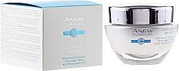 Parfémy, Parfumerie, kosmetika Noční maska na obličej proti vráskám - Avon Anew Clinical Face Hyaluronic-3X Cream-Mask