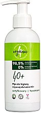 Parfémy, Parfumerie, kosmetika Prostředek pro intimní hygienu pro ženy od 40 let - 4Organic Intimate Gel For Woman 40+
