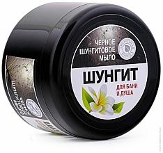 Parfémy, Parfumerie, kosmetika Husté černé šungitové mýdlo - Fratti NV Shungite