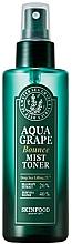 Parfémy, Parfumerie, kosmetika Zvlhčující sprej-toner - SkinFood Aqua Grape Bounce Mist Toner