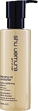 Parfémy, Parfumerie, kosmetika Kondicionér s olejem - Shu Uemura Art Of Hair Cleansing Oil Conditioner