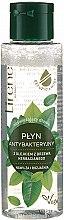 Parfémy, Parfumerie, kosmetika Antibakteriální tekutina s olejem čajového dřeva - Lirene