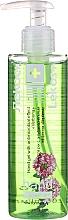 Parfémy, Parfumerie, kosmetika Gel na ruce s antibakteriálním efektem Verbena - Markell Cosmetics Lekos+