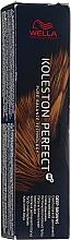 Parfémy, Parfumerie, kosmetika Barva na vlasy - Wella Professionals Koleston Perfect Deep Browns