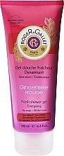 Roger & Gallet Gingembre Rouge - Sprchový gel — foto N1