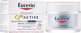 Parfémy, Parfumerie, kosmetika Anti-age noční krém na obličej - Eucerin Q10 Active Night Cream
