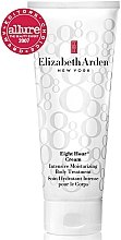 Parfémy, Parfumerie, kosmetika Intenzivní hydratační krém - Elizabeth Arden Eight Hour Intensive Moisturizing Body Treatment