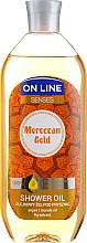 Sprchový olej - On Line Senses Shower Oil Moroccan Gold — foto N1