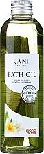 Parfémy, Parfumerie, kosmetika Olej do koupele Monoi de Tahiti - Kanu Nature Bath Oil Monoi de Tahiti