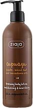 Parfémy, Parfumerie, kosmetika Bronzující tělové mléko - Ziaja Cupuacu Bronzing Body Lotion
