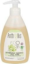 Parfémy, Parfumerie, kosmetika Jemný čisticí gel - Anthyllis Gentle Face Wash Gel