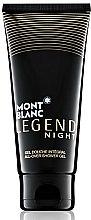 Parfémy, Parfumerie, kosmetika Montblanc Legend Night - Sprchový gel