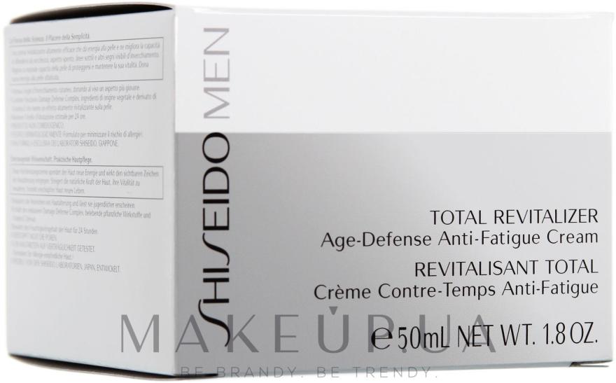 Obnovující krém na obličej - Shiseido Men Total Revitalizer Cream  — foto N2