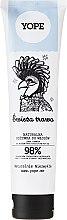 """Parfémy, Parfumerie, kosmetika Přírodní kondicionér pro mastné vlasy """"Čerstvá tráva"""" - Yope"""