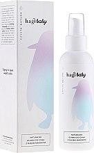 Parfémy, Parfumerie, kosmetika Přírodní tělový olej - Hagi Baby Oil