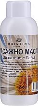 Parfémy, Parfumerie, kosmetika Masážní olej s heřmánkem - Hristina Cosmetics Chamomile Massage Oil