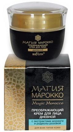 Výživný denní krém na obličej s extrakty moringy a rozchodnice růžové - Bielita Magic Marocco Day Cream