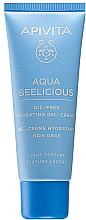 Parfémy, Parfumerie, kosmetika Lehký hydratační gel- krém - Apivita Aqua Beelicious Light Gel-Cream