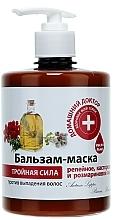Parfémy, Parfumerie, kosmetika Balzám-maska Lopuchový, ricinový a rozmarýnový olej - Domácí Lékař