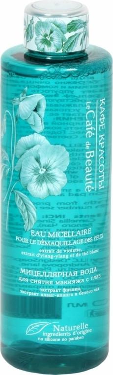 Micelární voda na odstranění make-upu z očí - Le Cafe de Beaute Eau Micellaire