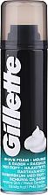 Parfémy, Parfumerie, kosmetika Pěna na holení - Gillette Sensitive Skin Foam