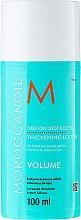 Parfémy, Parfumerie, kosmetika Emulze pro zahuštění vlasů - Moroccanoil Thickening Lotion For Fine To Medium Hair