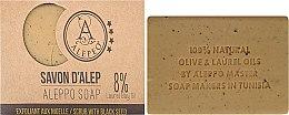 Parfémy, Parfumerie, kosmetika Alepské mýdlo - Alepeo Aleppo Soap Scrub with Black Seed 8%