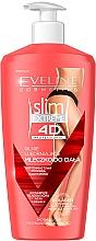 Parfémy, Parfumerie, kosmetika Zpevňující tělové mléko - Eveline Cosmetics Slim Extreme 4D