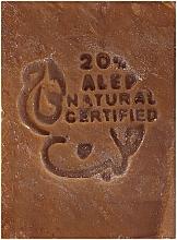Parfémy, Parfumerie, kosmetika Aleppské vavřínové mýdlo - Tade Aleppo Soap Co Soap 20% Laurel Cosmos Natural