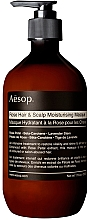 Parfémy, Parfumerie, kosmetika Hydratační maska na vlasy a pokožku hlavy - Aesop Rose Hair & Scalp Moisturising Mask