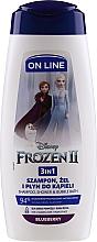 Parfémy, Parfumerie, kosmetika Šampon, sprchový gel a pěna do koupele 3v1 - On Line Kids Disney Frozen