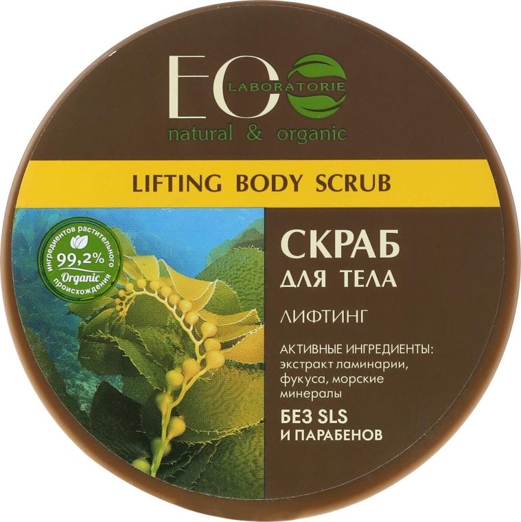 Tělový peeling se solí Lifting - ECO Laboratorie Natural & Organic Lifting Body Scrub — foto N1