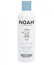 Parfémy, Parfumerie, kosmetika Dětský šampon s mlékem a cukrem pro dlouhé vlasy - Noah Kids Shampoo milk & sugar for long hair