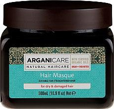 Parfémy, Parfumerie, kosmetika Maska pro suché a poškozené vlasy - Arganicare Shea Butter Hair Masque for Dry Damaged Hair