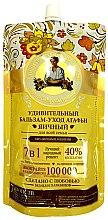 """Parfémy, Parfumerie, kosmetika Balzám péče """"Vaječný"""" 7v1 - Recepty Babičky Agafie (doypack)"""