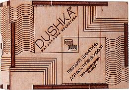 Parfémy, Parfumerie, kosmetika Tvrdý šampon s kondicionačním účinkem - Dushka